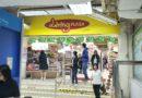 慳錢大法!Aeon 12蚊店買戶外用品